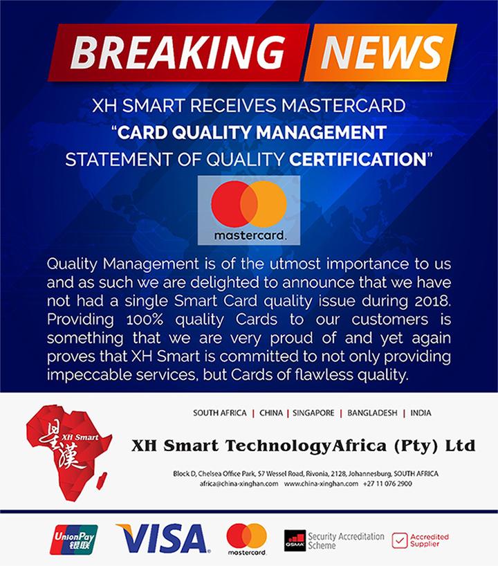 Xh Smart Tech China Co Ltd